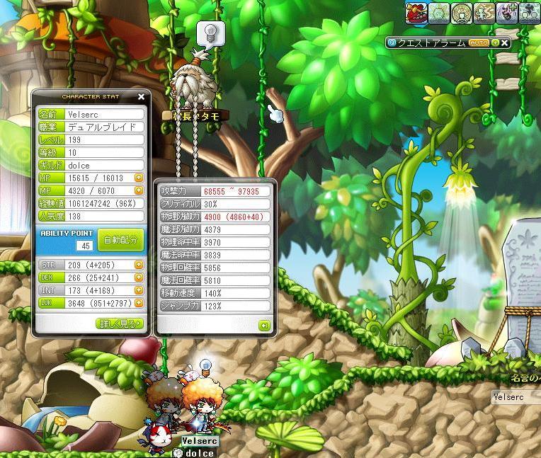 Maple110804_133835.jpg