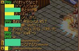 RedStone 12.02.24[07]