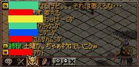 RedStone 12.03.08[02]