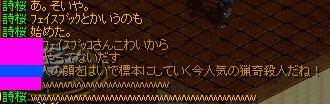 RedStone 12.05.20[02]