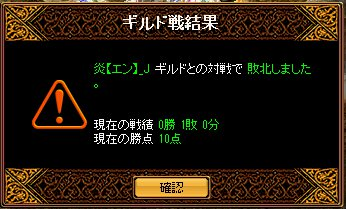 RedStone 12.10.16[17]