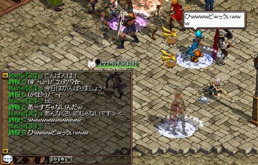 RedStone 12.10.16[07]