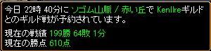 Gv_0221.jpg