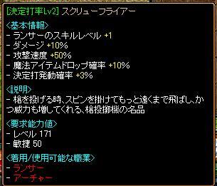 U_0124-0130-2.jpg