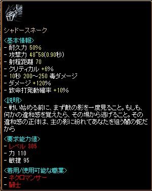 U_0301.jpg