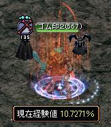 kari_0215-1.jpg