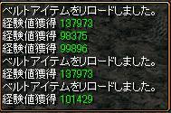 kari_0215-2.jpg