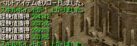 kari_0215-3.jpg