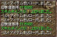 kari_0215-4.jpg