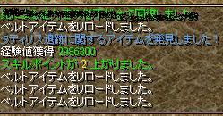 kari_0215-5.jpg