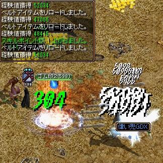 kari_0301.jpg
