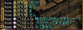 wis_0219.jpg