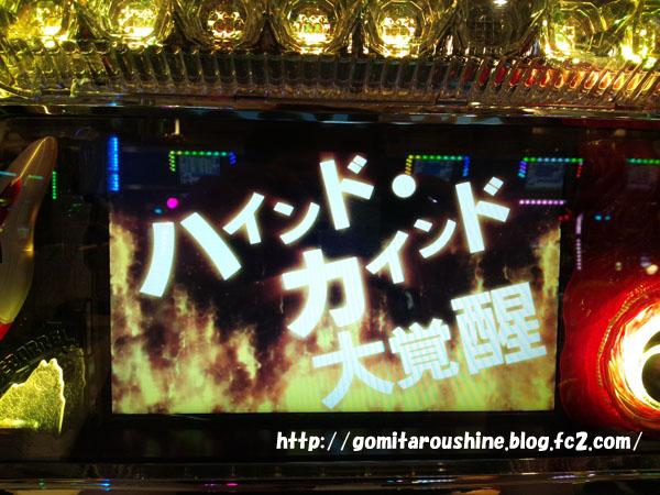 20121002051541d9f.jpg