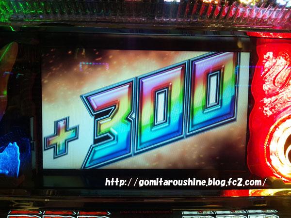 2012100205164125a.jpg