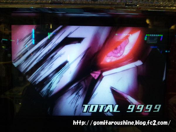 20121002051746e30.jpg