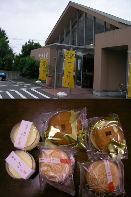 SANY9462.jpg