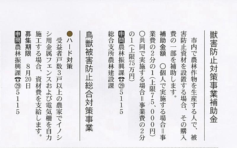 Scan_20120804_05_R.jpg