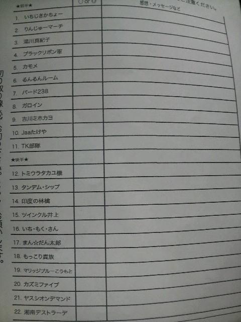 201103ichikin2.jpg