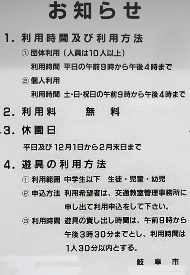 jitennsya1.jpg