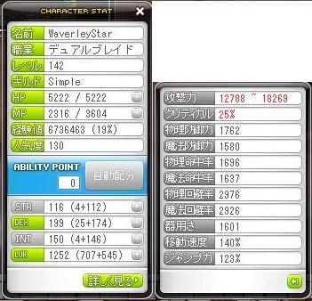 Maple101225_035012.jpg