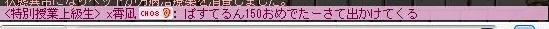 Maple101228_081519.jpg