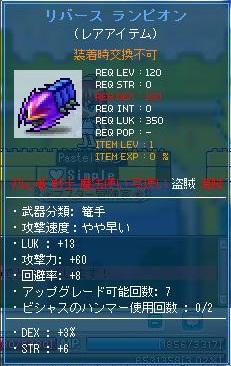 Maple110102_024659.jpg