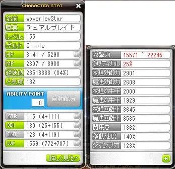 Maple110103_021240.jpg