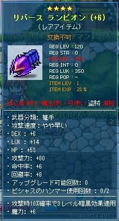 Maple110104_203917.jpg