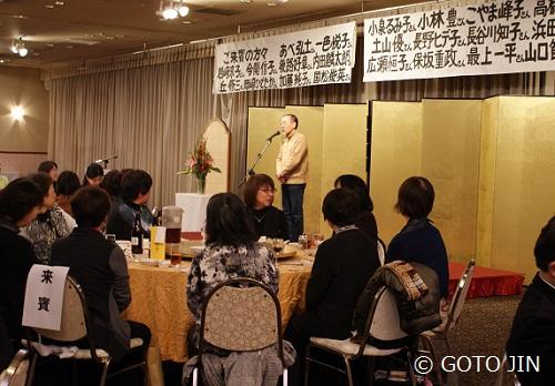 この本だいすきの会 年の暮れ集会2014
