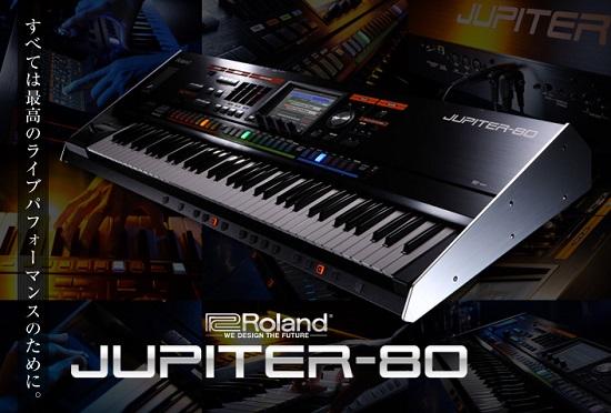 sb-roland-jupiter-80_01.jpg