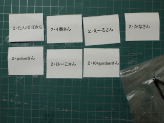 P1030843_4_1.jpg