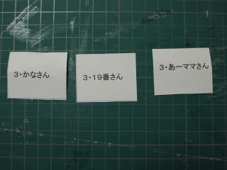 P1030848_6_1.jpg