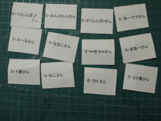 P1030858_10_1.jpg