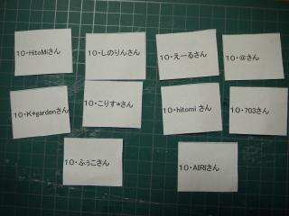 P1030873_18_1.jpg