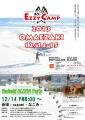 2013ezzycamp_omaezaki.jpg
