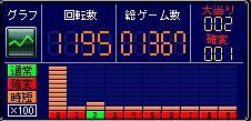 2010091401.jpg