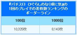 2010091501.jpg