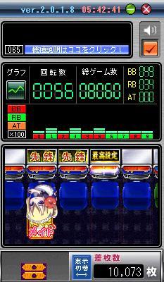 2010101201.jpg