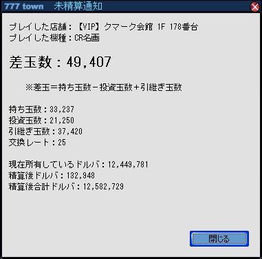 2010102201.jpg