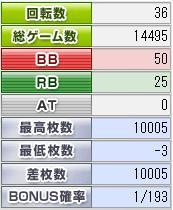 2010102703.jpg