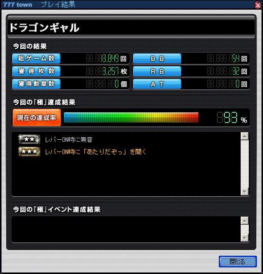 2010112804.jpg