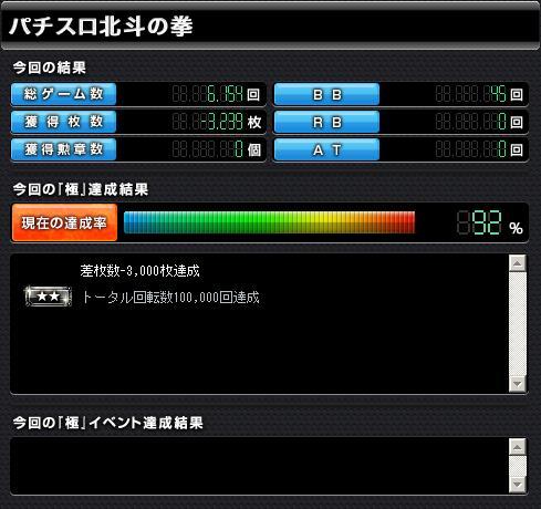 2010121505.jpg