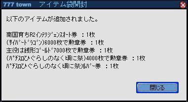 2011010801.jpg