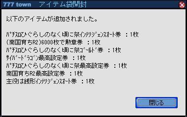 2011010803.jpg