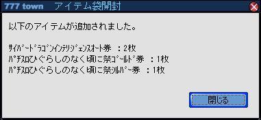 2011010805.jpg