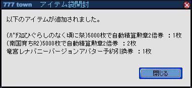 2011010807.jpg