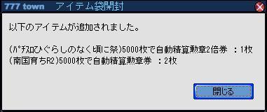 2011010808.jpg