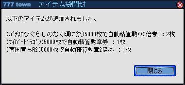 2011010809.jpg