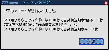 2011010811.jpg