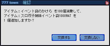 2011011401.jpg
